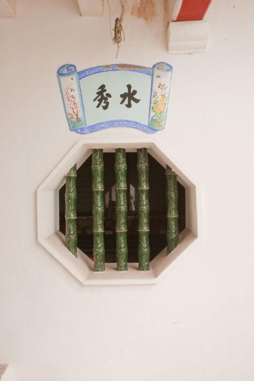 octagonal barred window in wall