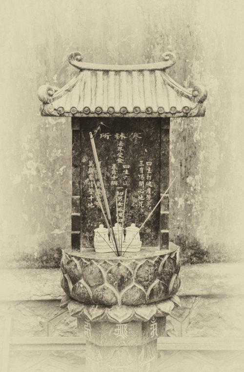 textured shrine in the jade emporer pagoda in vietnam